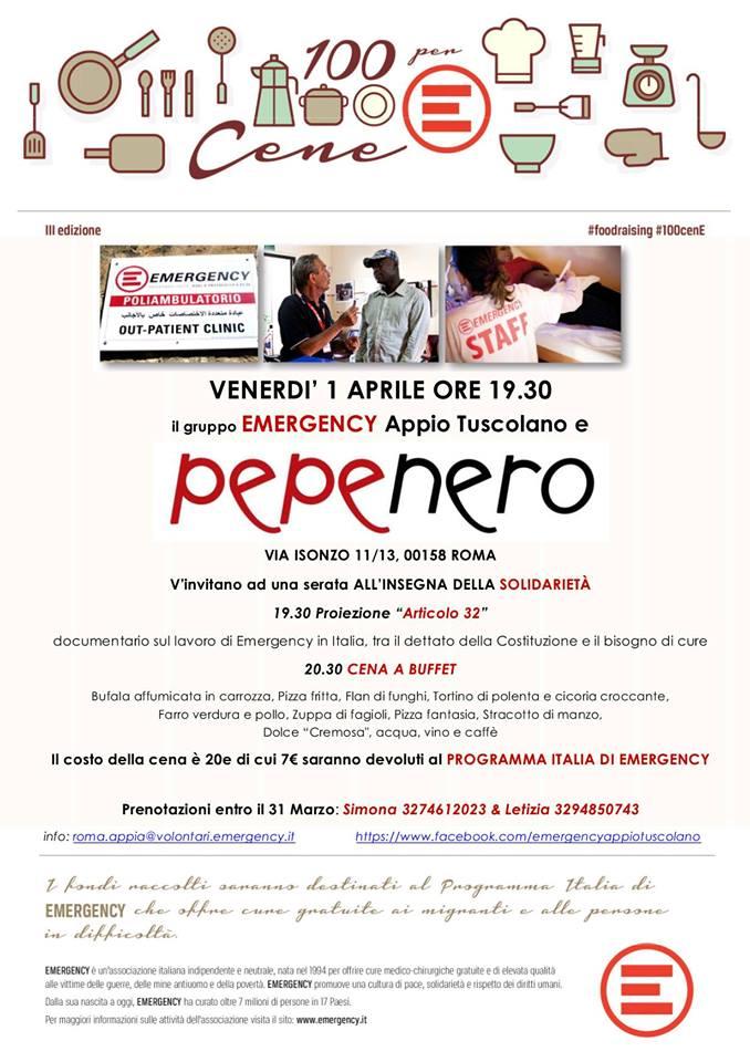 Articolo 32: Film e Cena a Roma